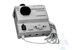 Системы аварийного отключения газа, Сигнал-03-К-СО