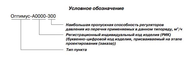 http://gk-gazovik.ru/image/data/catalogue-gaz/blue-p/sign.png
