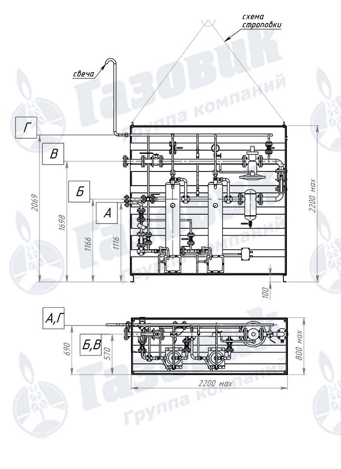 Трубопроводная обвязка испарителя Propan 1-1-480